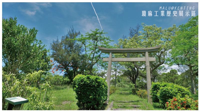 瓊麻工業歷史展示區-12
