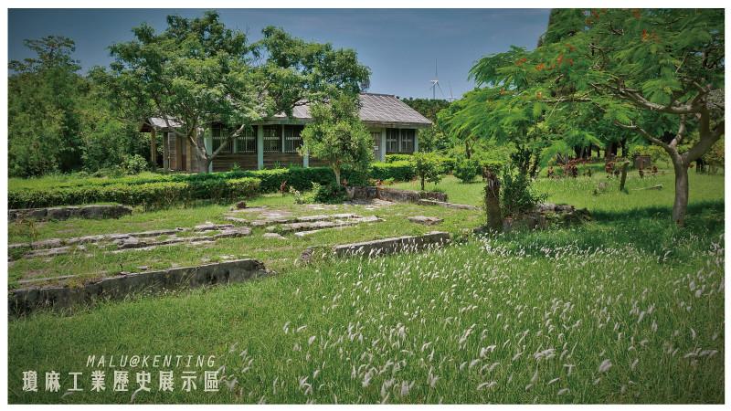瓊麻工業歷史展示區-10