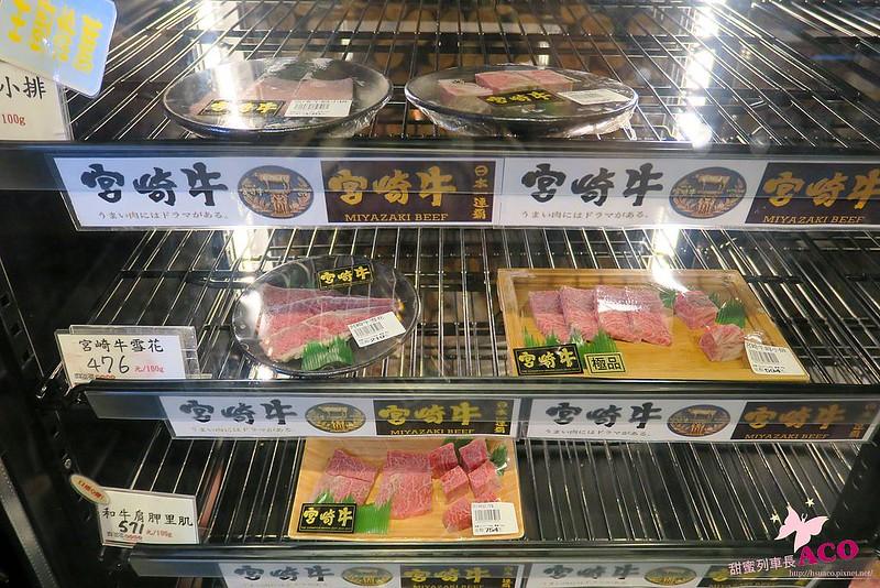 肉多多 台中燒肉推薦39