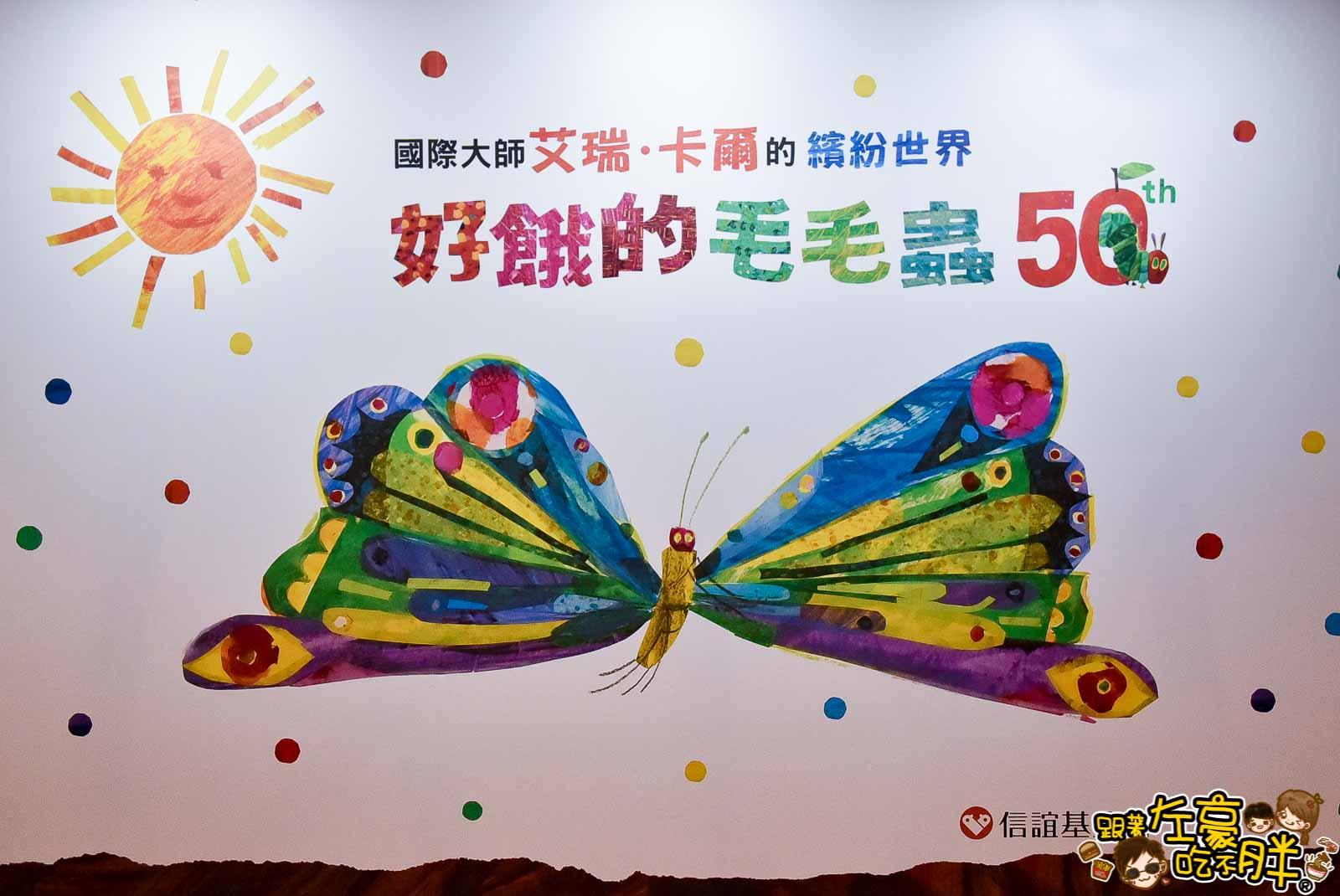 2019新光三越兒童藝術節 (高雄左營店)-138