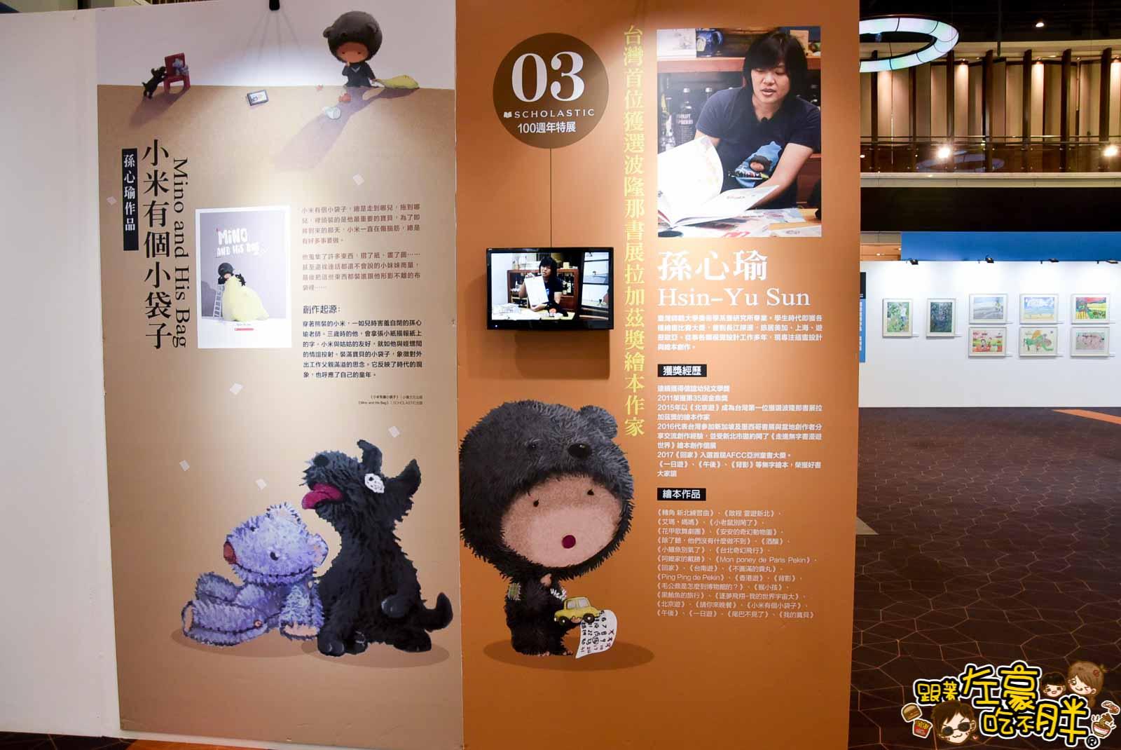2019新光三越兒童藝術節 (高雄左營店)-91