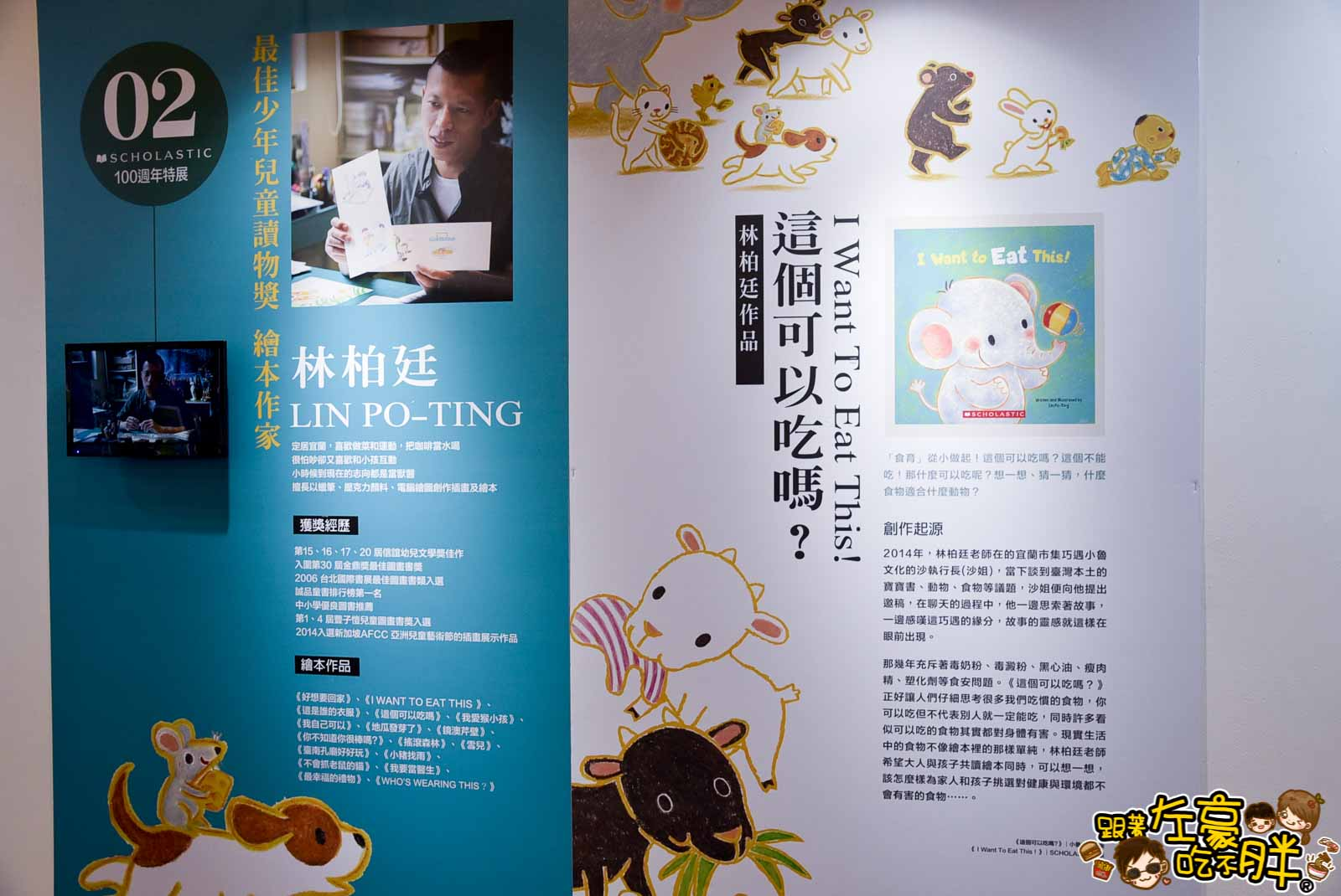 2019新光三越兒童藝術節 (高雄左營店)-117