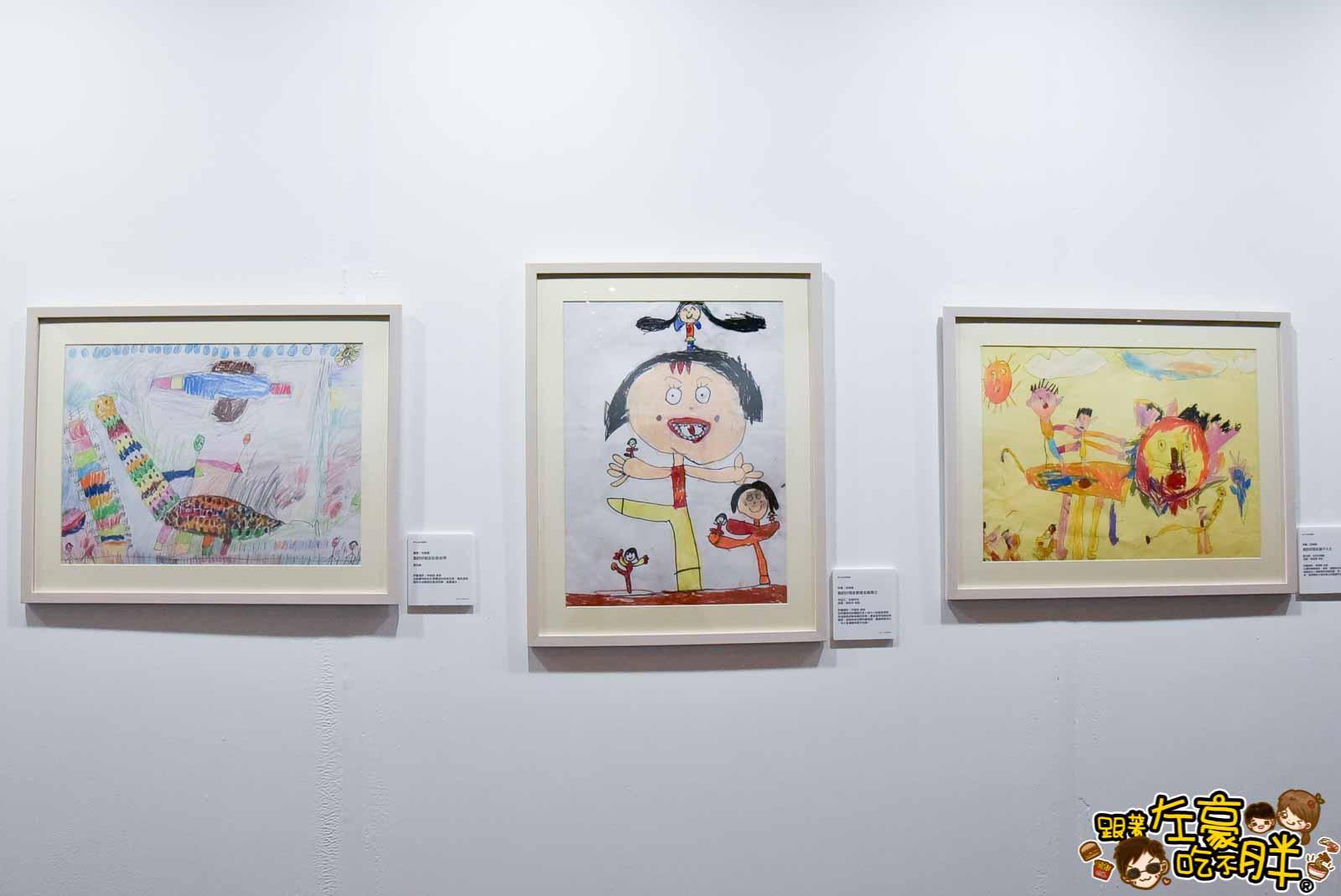 2019新光三越兒童藝術節 (高雄左營店)-6