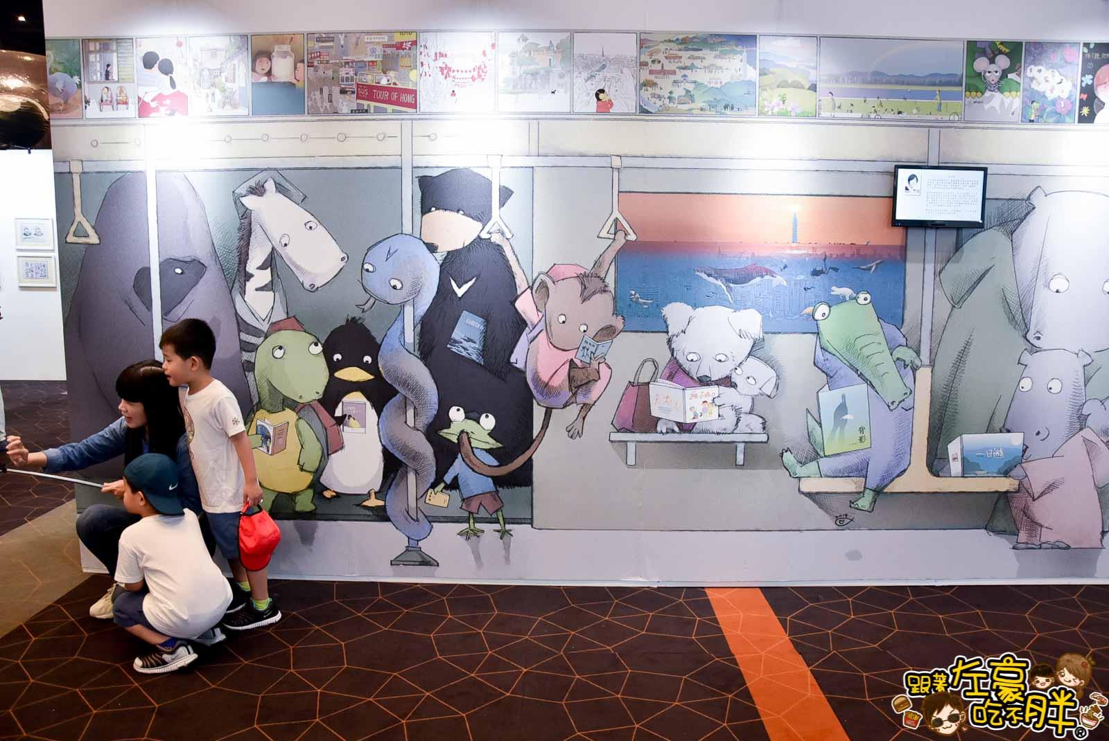 2019新光三越兒童藝術節 (高雄左營店)-99