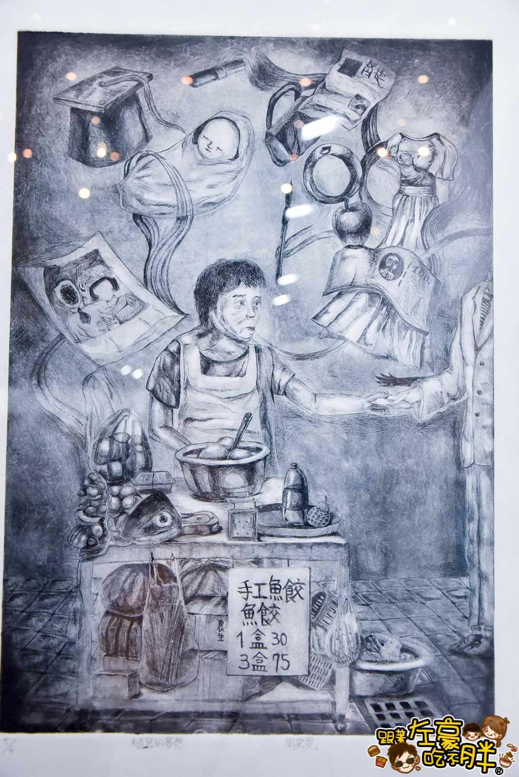 2019新光三越兒童藝術節 (高雄左營店)-38