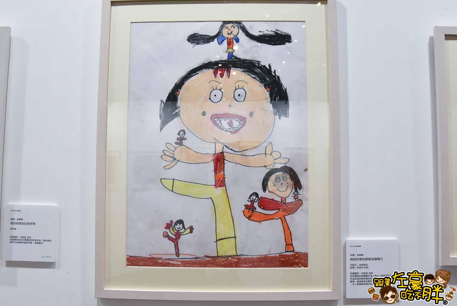 2019新光三越兒童藝術節 (高雄左營店)-7
