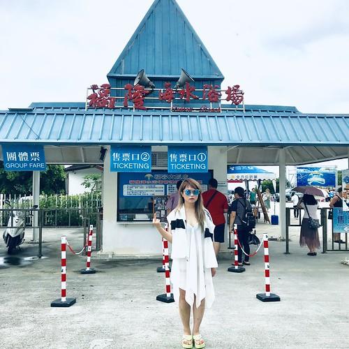 20190720-21 福容大飯店福隆 福隆海水浴場 2天1夜