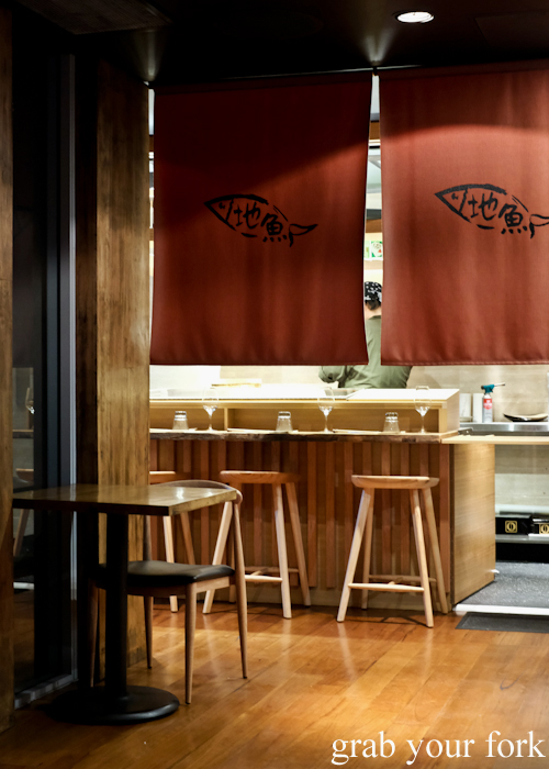Entrance to the private dining room for omakase at Jizakana in Cammeray, Sydney