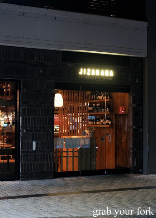 Entrance to Jizakana in Cammeray, Sydney