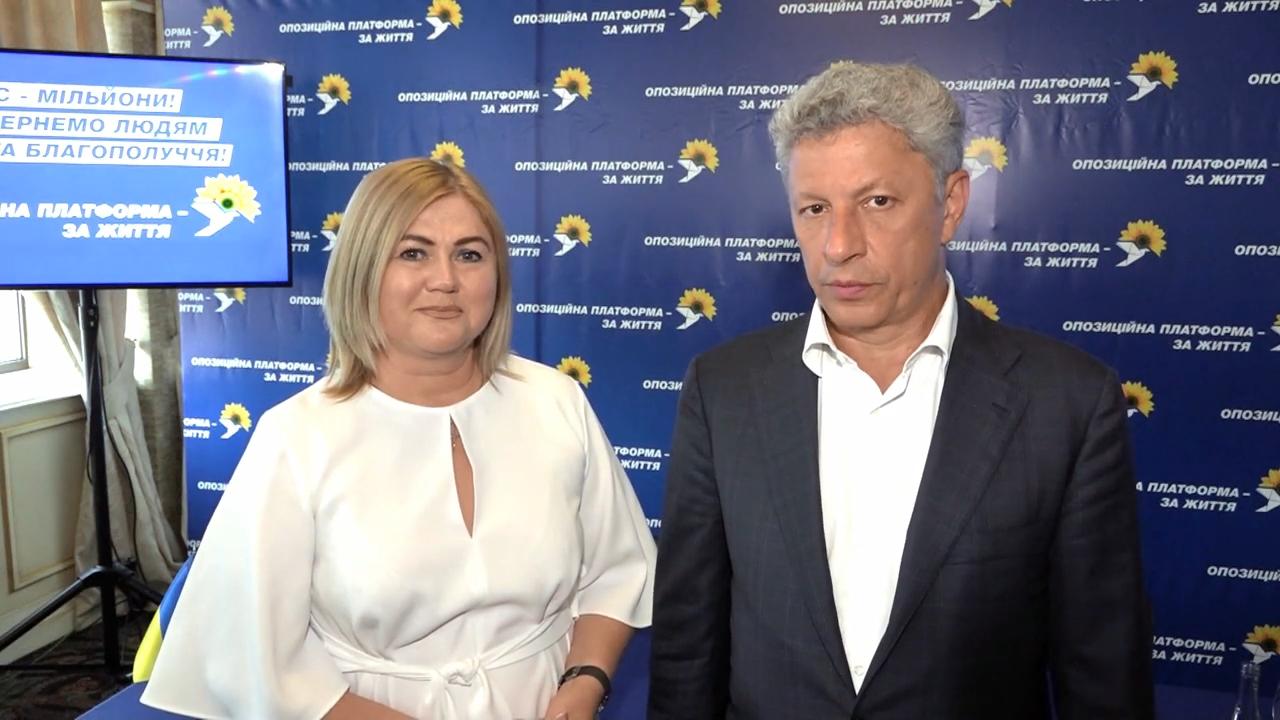 Юрий Бойко поддержал Елену Жадько