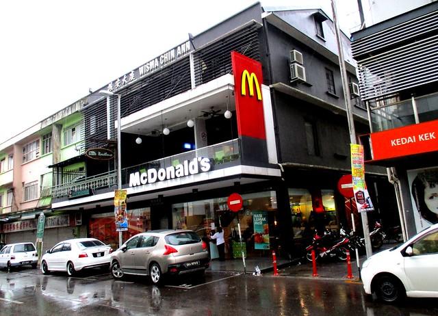 McDonald's Sibu
