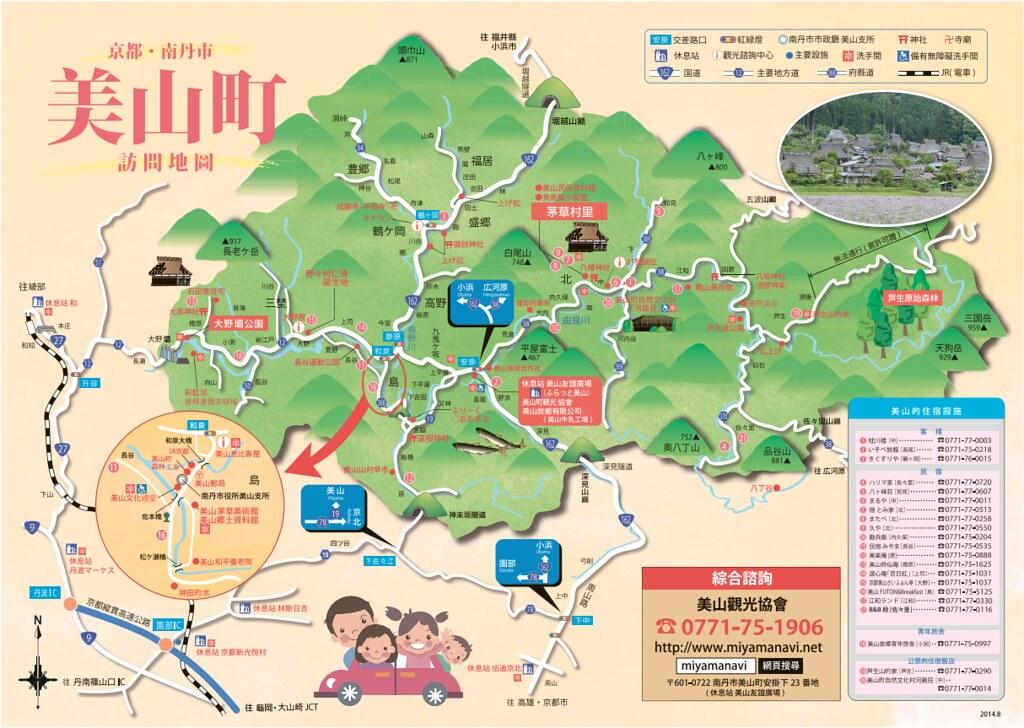 map_taiwan_001