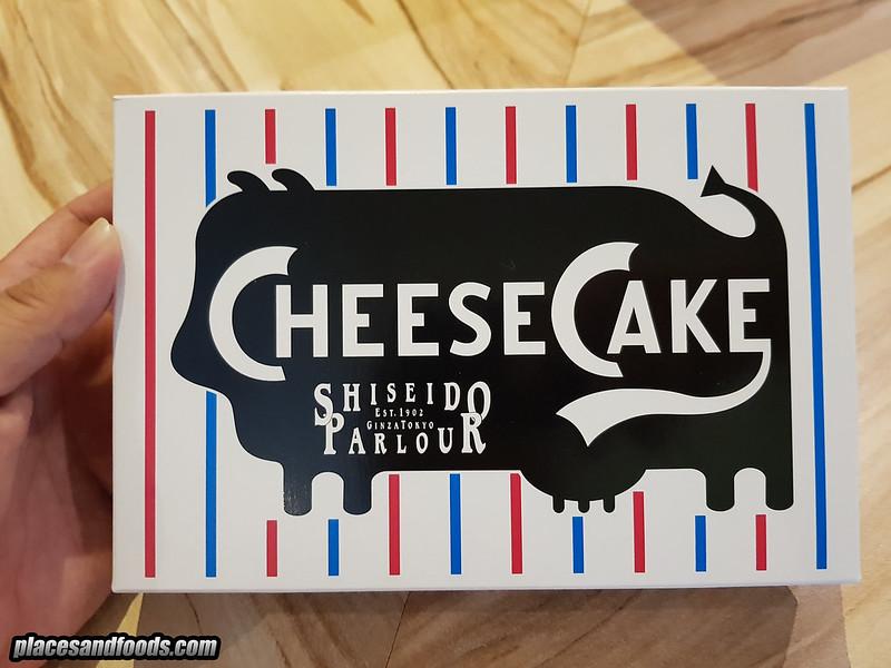 shiseido cheese parlour cheesecake