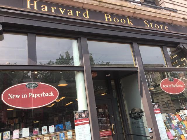 Harvard Book Store, facade