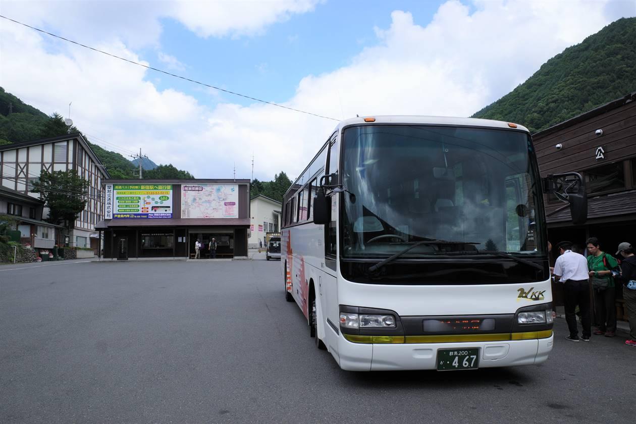 尾瀬戸倉から高速バスに乗って新宿へ