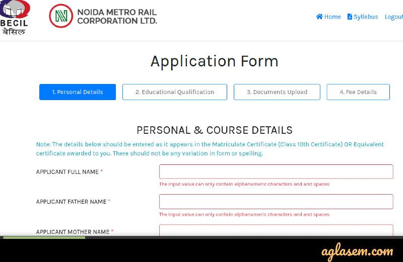 BECIL Recruitment  application form 2019 screen 1