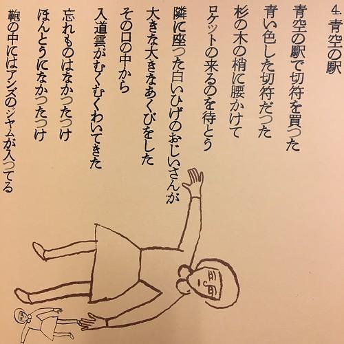 IMG_4954
