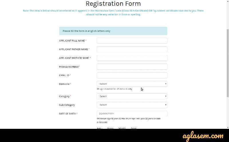 BECIL Recruitement Registration Form 2019