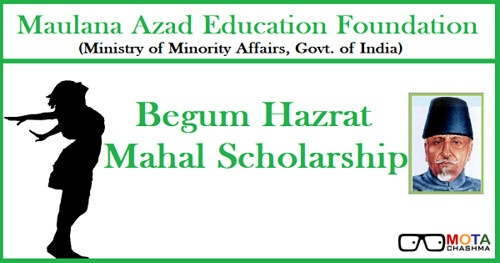 Maulana Azad Scholarship for Girls