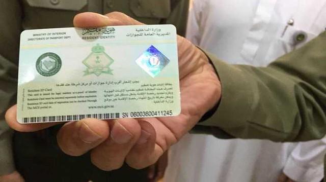 213 Procedure to Renew Iqama Online in Saudi Arabia 00