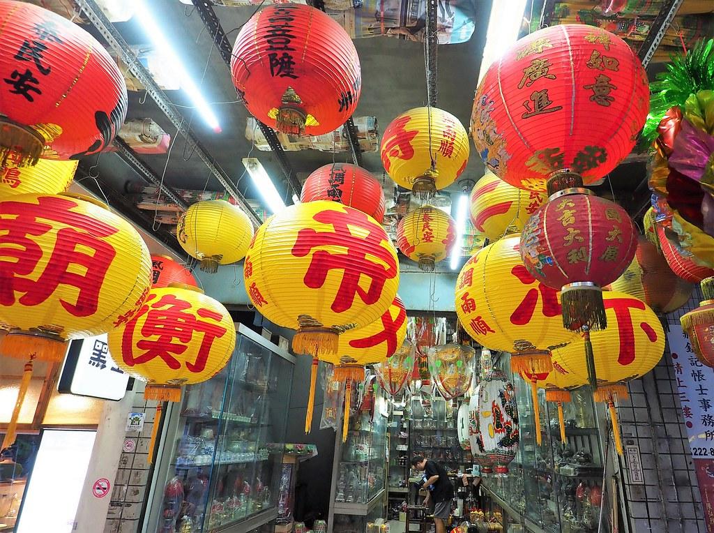 中西區苑輝燈鋪 (3)