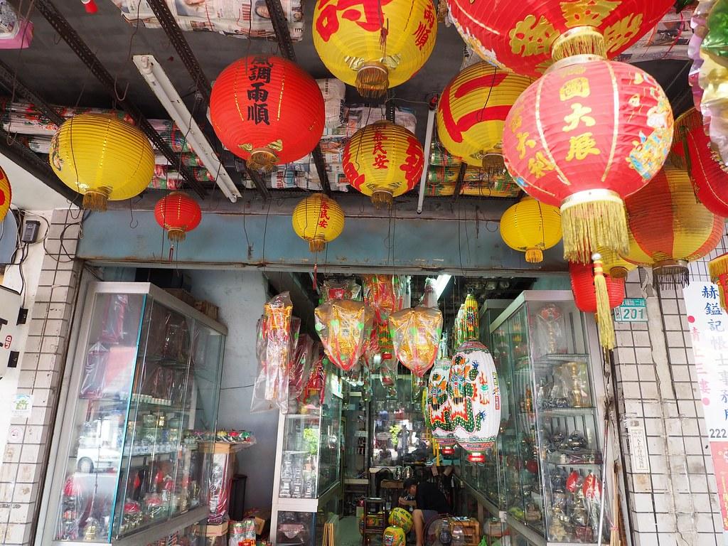中西區苑輝燈鋪 (2)