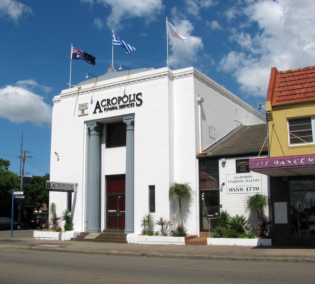 Former Commonwealth Bank, Earlwood, Sydney, NSW.