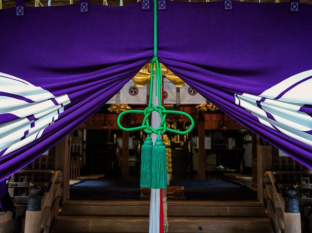Shirakumo curtain
