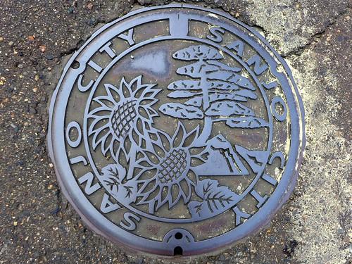 Sanjo Nigata, manhole cover (新潟県三条市のマンホール)