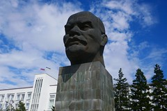 Giant Lenin Head