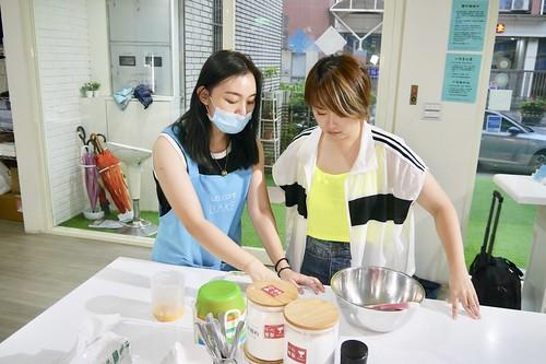 20190726 Welcome Bake 烘培廚房體驗