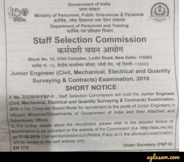 SSC JE 2019-2020 Notification to Release on 1 August, Says Staff Selection Commission
