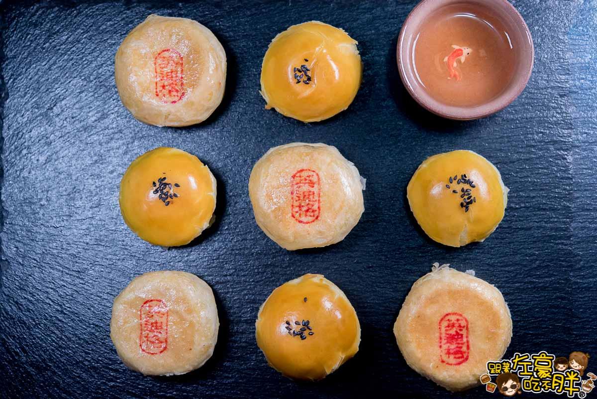 高雄英迪格中秋月餅(高雄飯店月餅)-35