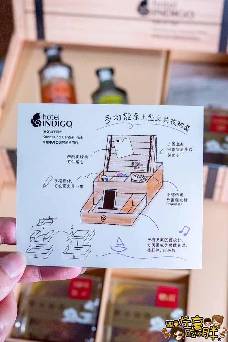 高雄英迪格中秋月餅(高雄飯店月餅)-9