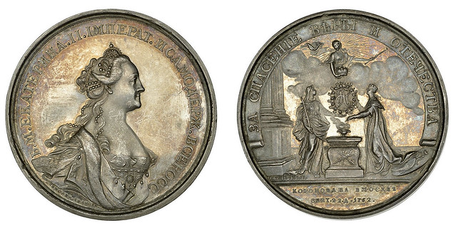 Catherine the Great silver medal2
