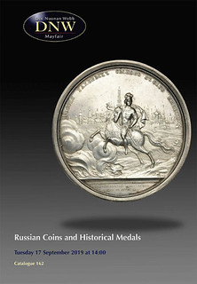 DWN 2019-09 sale Russian Coins and Historical medals