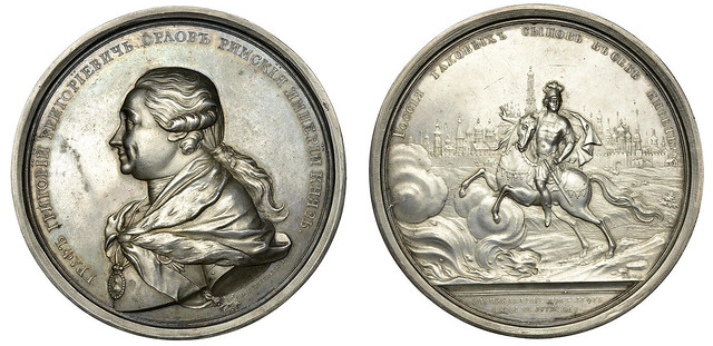 Catherine the Great silver medal