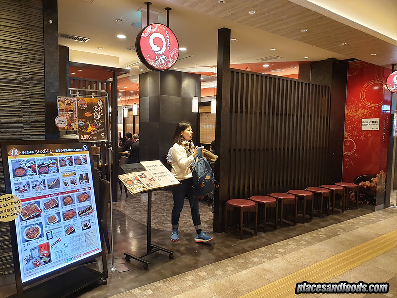 maruya honten nagoya station