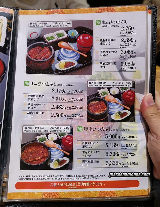 maruya honten nagoya menu