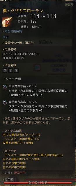 2019-07-28_88198326