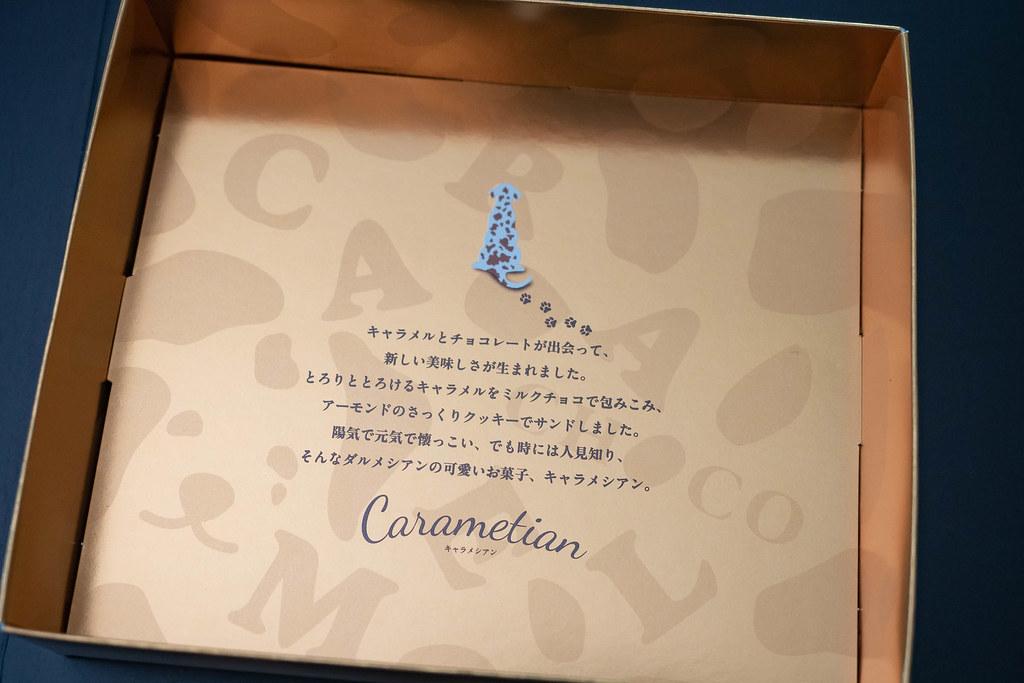 Carametian-3