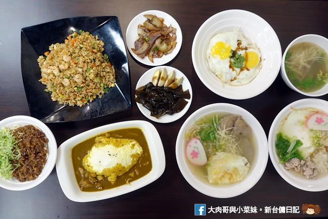 嫚饗麵食館 埔頂路麵店 新竹麵店 滑蛋咖哩 炒飯 麵食 (24)