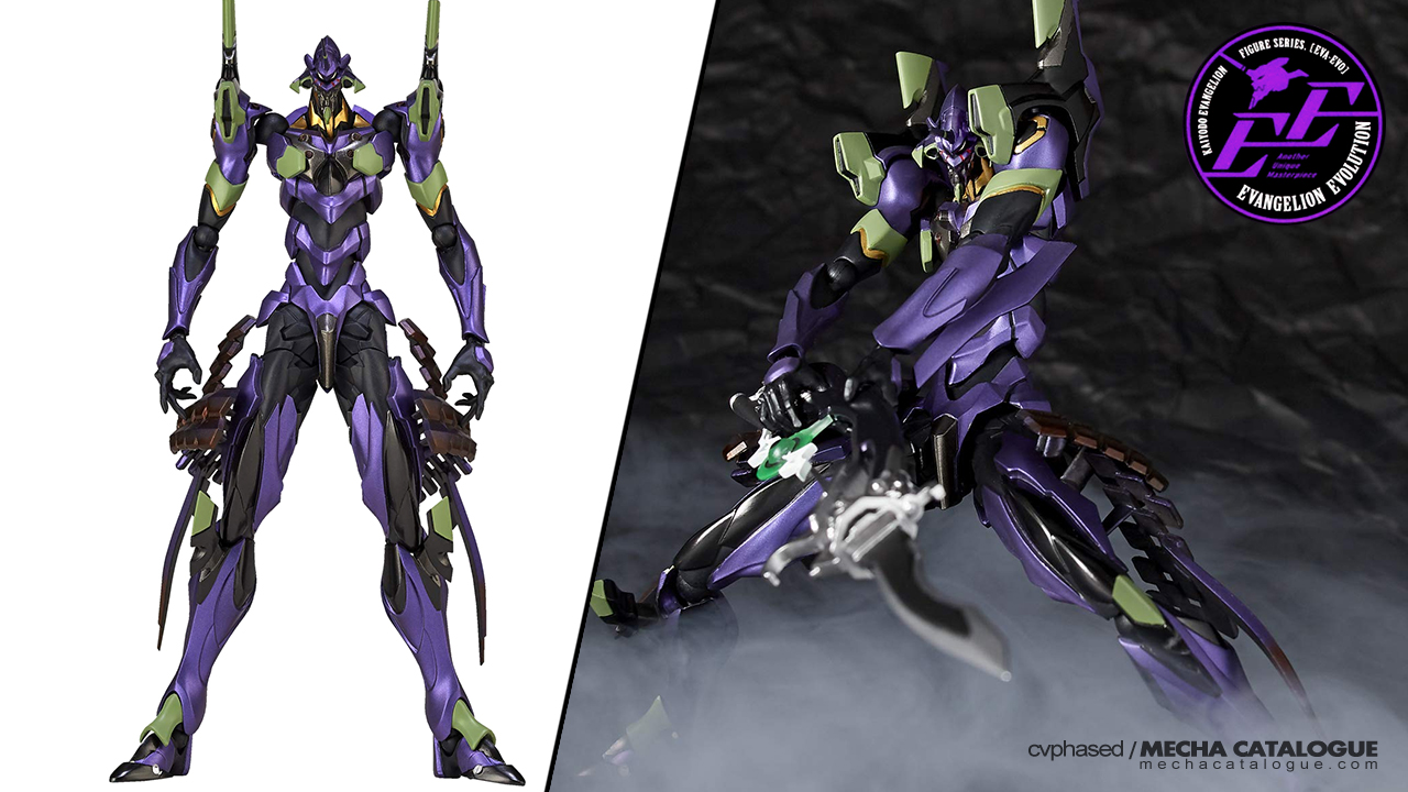Because Swords: Evangelion Evolution EVANGELION Unit-01 [Natayanagi Ver.]