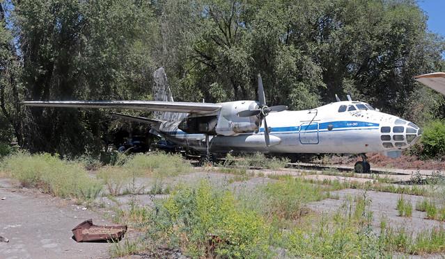 CCCP-30060 UAAR 08-07-2019 Burundai Avia Antonov An-30 CN 1109