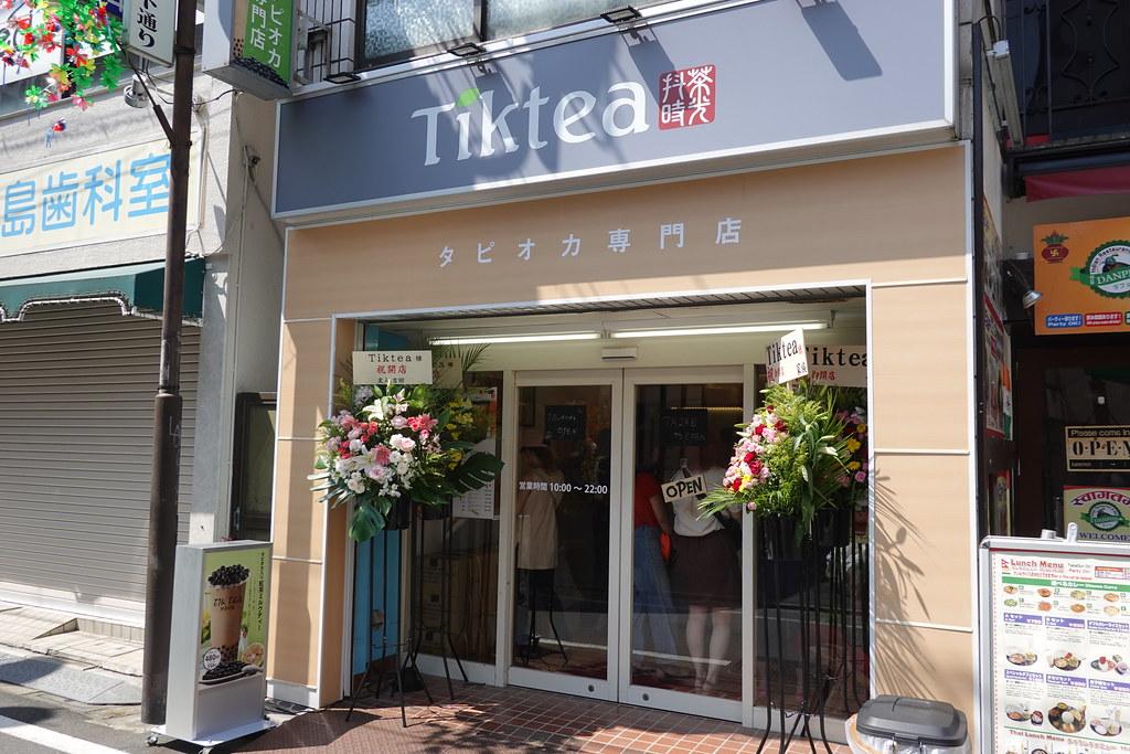 Tiktea(椎名町)