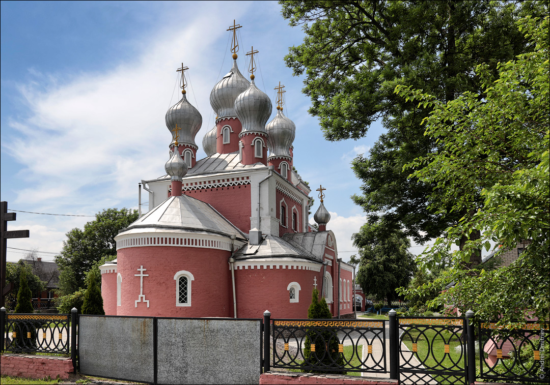 Давид-Городок, Беларусь