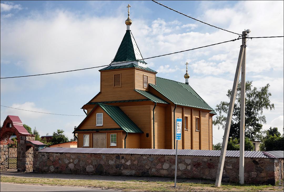 Княгинин, Беларусь, Церковь Троицкая