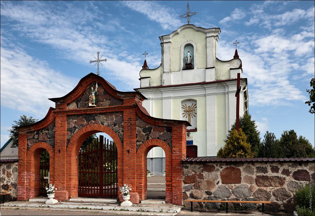 Костеневичи, Беларусь