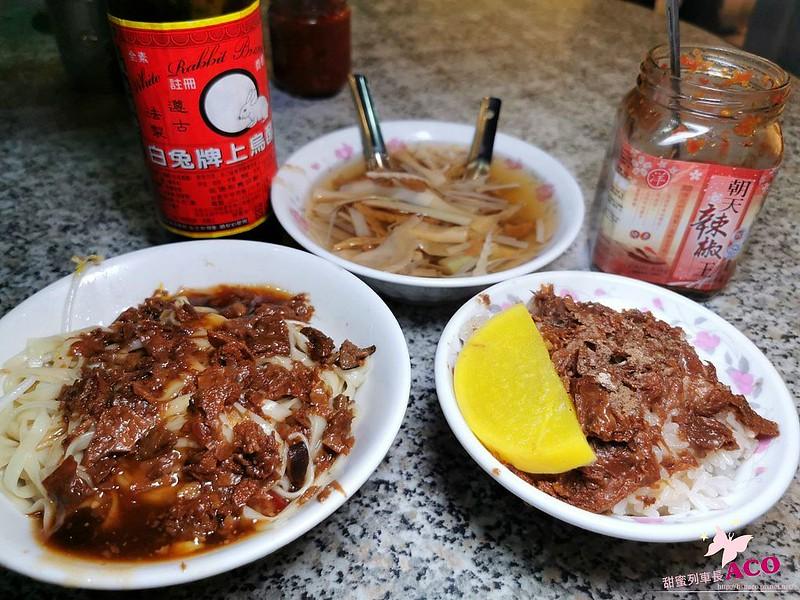台東美食 蘇天助素食麵1