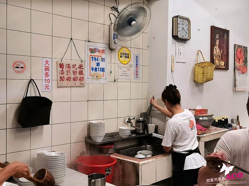 台東美食 蘇天助素食麵33